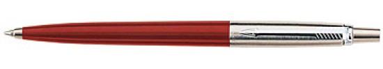 ручки parker. ручка паркер шариковая в футляре Jotter Special  Red