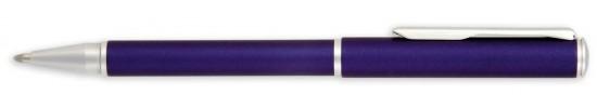 салиас ручки, ручка шариковая Салиас Ростов матовая синяя с отделкой хромом